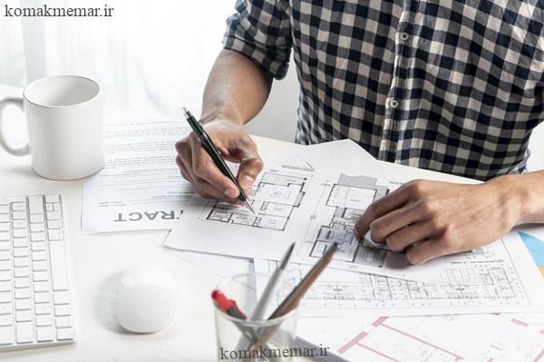 طراحی معماری چیست