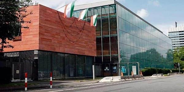 ساختمان کنسولگری ایران در فرانکفورت