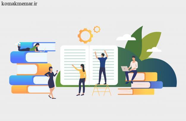 دروس کارشناسی ارشد معماری