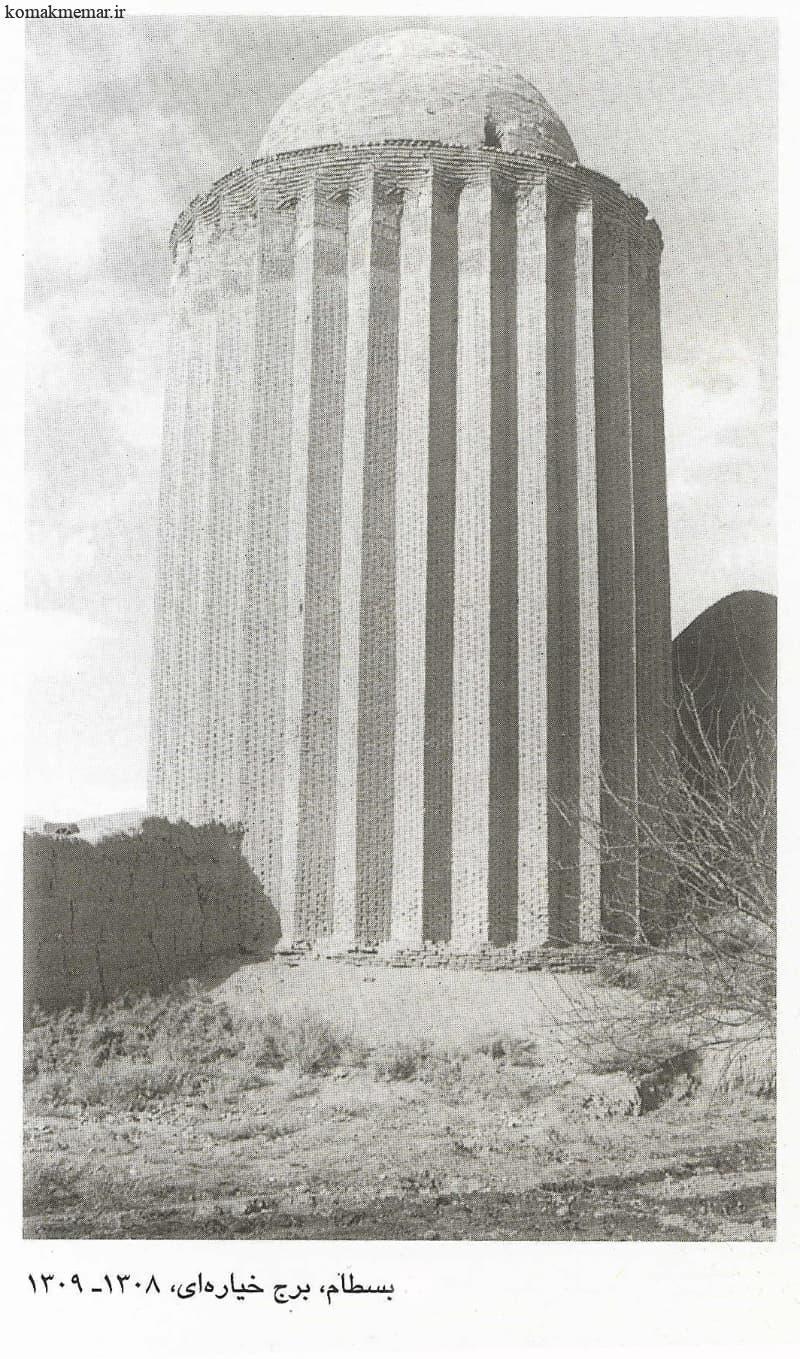 بسطام برج خیاره ای