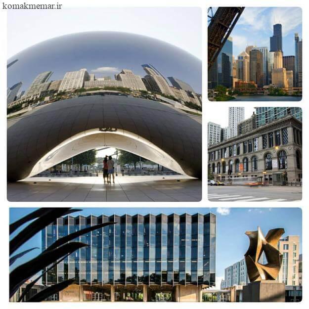 شیکاگو، ایلینوی، ایالات متحده آمریکا