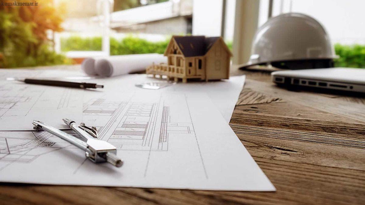 رایج ترین اصطلاحات معماری